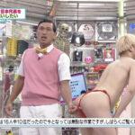 【オドぜひ】春日を祝うために伊倉ゆうが登場!しかし思わぬハプニングが…
