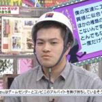 【オドぜひ】工事用ヘルメットが似合う近藤大志が初登場!