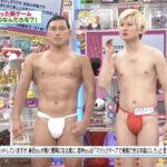 【オドぜひ】伊倉が尻を使った新しいゲームを考えた