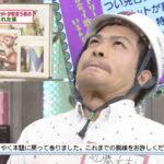 【オドぜひ】近藤大志が前回やり忘れた特技を披露する!